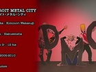 Raconte-moi un manga - Detroit metal city